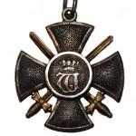 Wuerttemberg-Verdienstkreuz-Schwerter-1